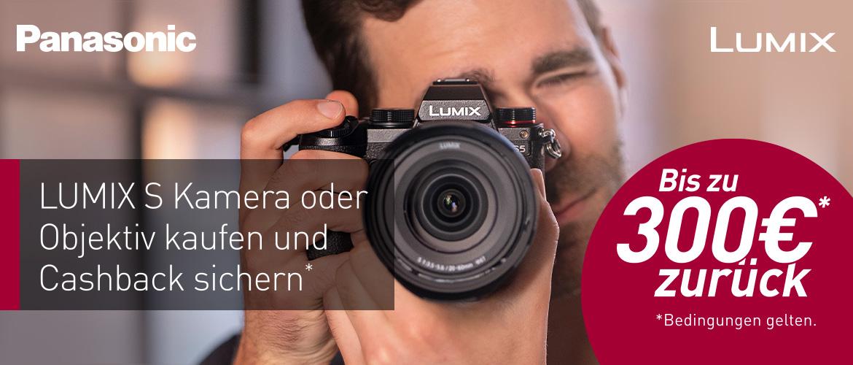 Panasonic Lumix S Cashback
